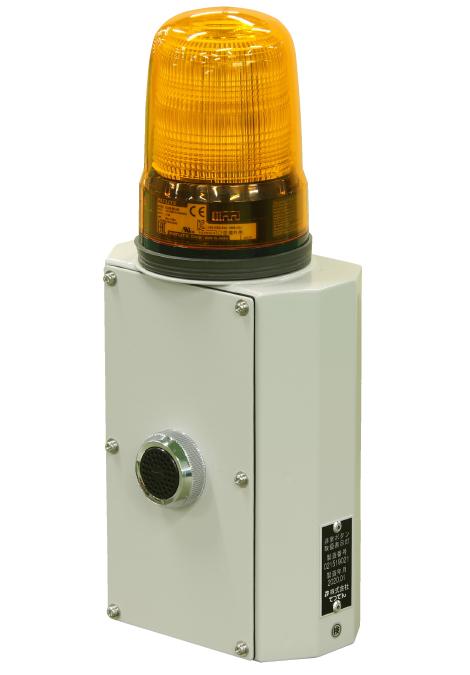 非常ボタン取扱表示灯